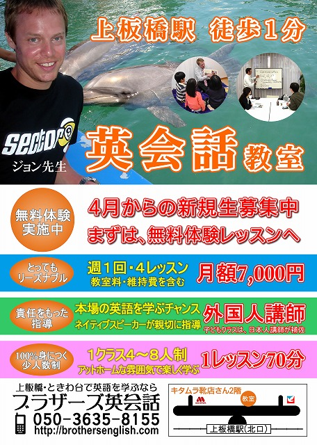 POSTER_flyer2_print